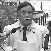 Frank Kitamoto