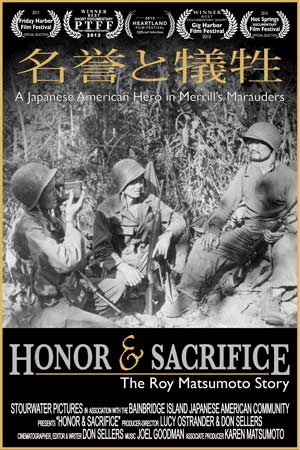 Honor & Sacrifice Poster