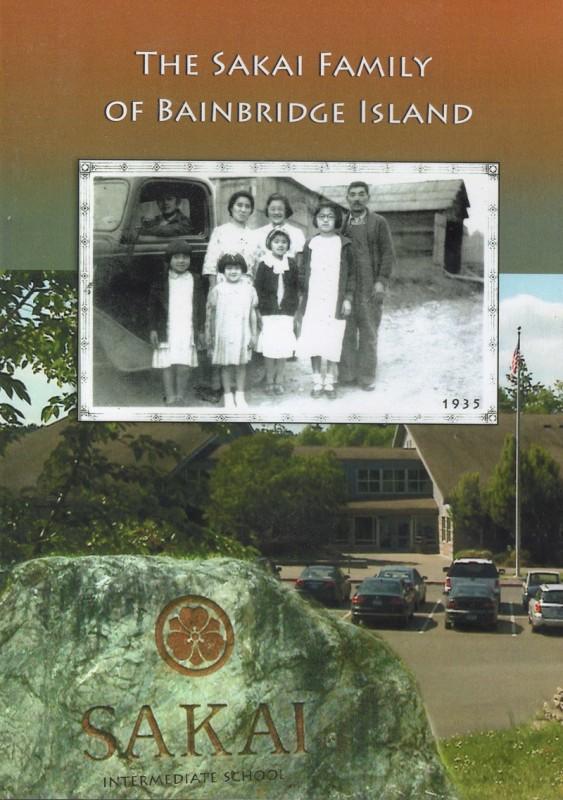 Sakai Family DVD Cover